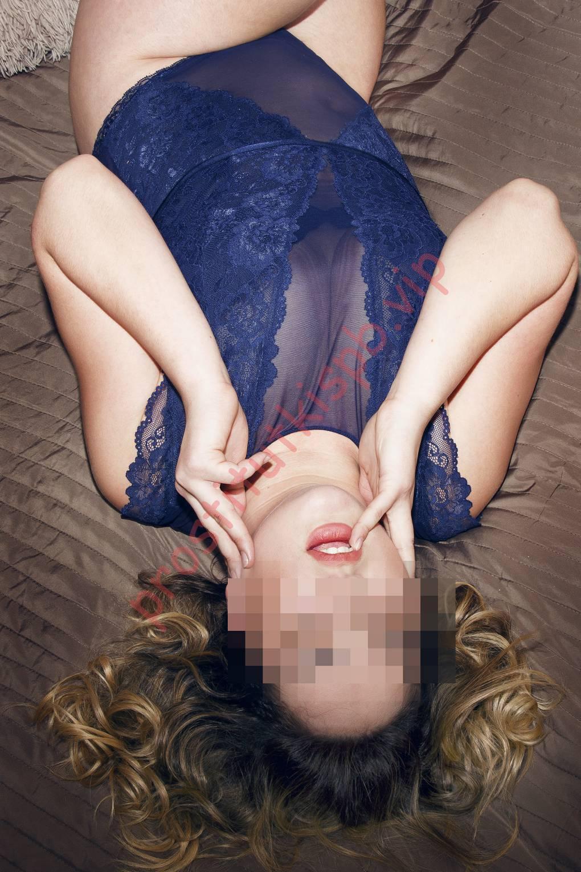 prostitutki-po-imeni-katya-foto