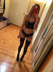 Фото проститутки СПб по имени Леся +7(931)978-97-86